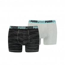 Puma Boxershorts Spacedye Stripe 2-pack Licht Grey Melange