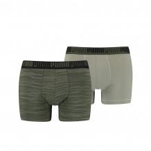 Puma Boxershorts Spacedye Stripe 2-pack Green Combo