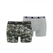 Puma Boxershorts Camo 2-pack Green Combo