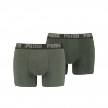 Puma Boxershorts 2-pack Green Melange