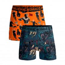 Muchachomalo Boxershorts Sports 2-pack + Gratis sleutelhanger