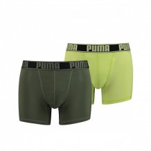 Puma Active Boxershorts Packed 2-Pack Army Green